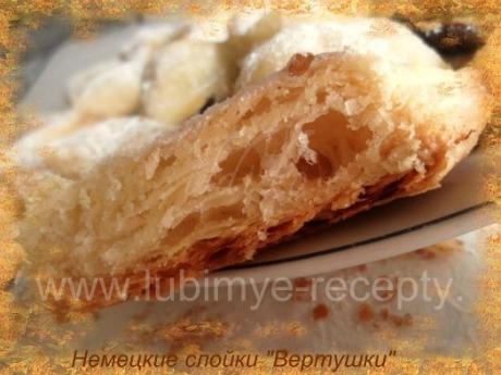 Слойки - рецепты немецкой кухни1