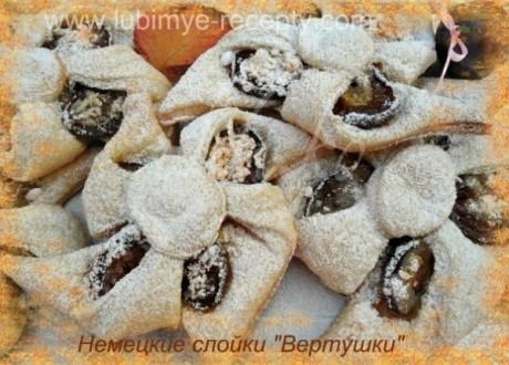 Слойки - рецепты немецкой кухни4