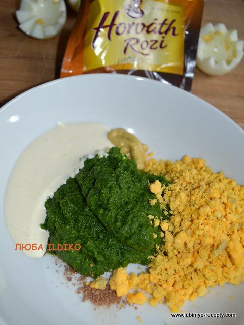 Праздничная шпинатно-яичная закуска