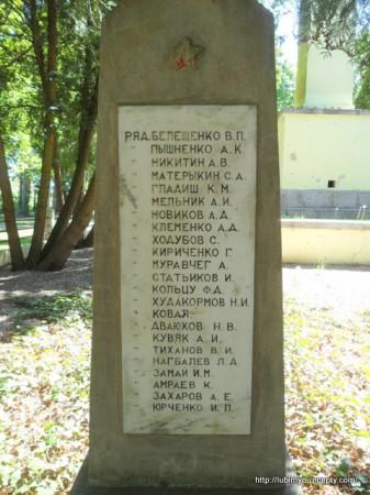 Венгрия, г.Сомбатхэй, военное кладбище, памятник советским солдатам