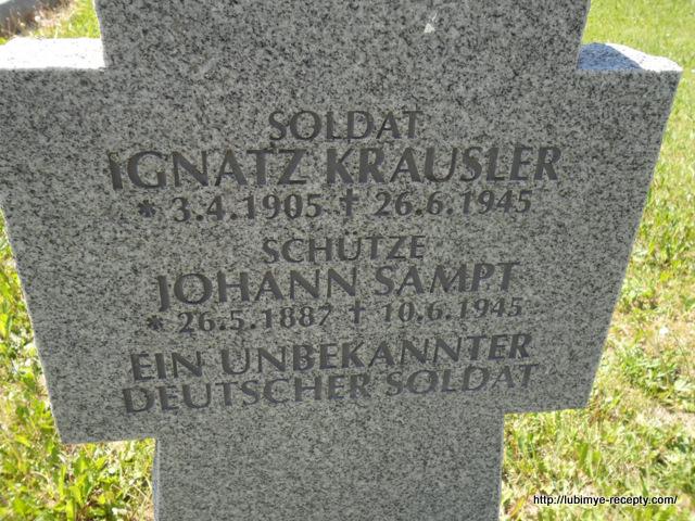 Венгрия, г.Сомбатхэй, военное кладбище, памятник немецкому  солдату