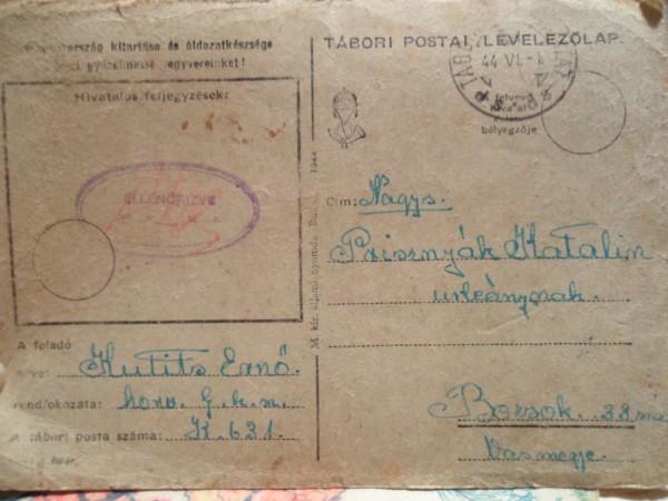 Венгерская военная открытка