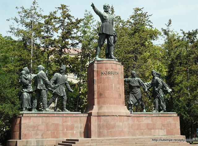 Памятник Лайошу Кошуту работы Ж. К. Штробля на одноимённой площади в Будапеште