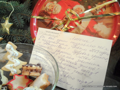 Рождественское ореховое печенье 8