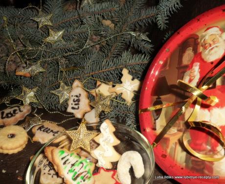 Рождественское ореховое печенье 9