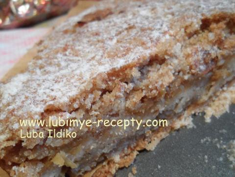 рецепт старинный пирог с яблоками