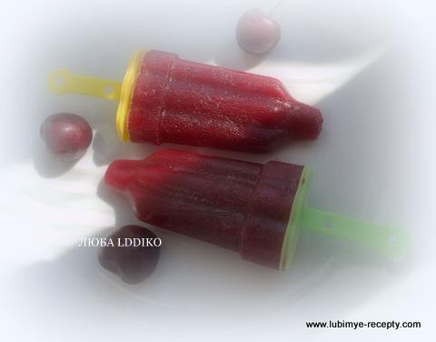 Мороженое фруктовый лёд из вишни и черешни