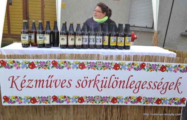 Фото Венгрии. Венгерский каштановый фестиваль в октябре 24