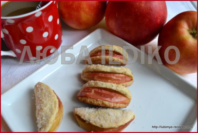 Печенье с яблоками 6