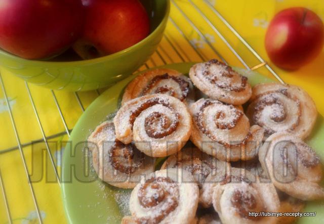 Улитки из слоёного теста с яблочно-ореховой начинкой 4