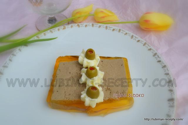 Печёночный паштет из куриной печени с маслом в желе 12