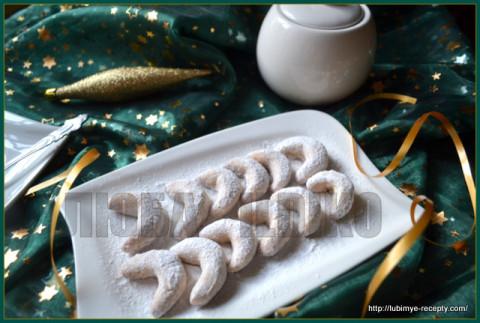 Рождественское печенье полумесяцы