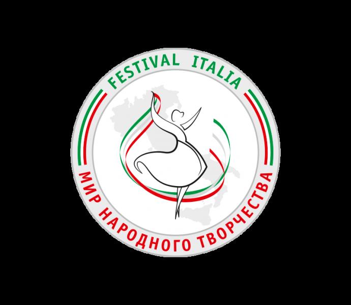 Международный фестиваль-конкурс народного творчества в Италии 2014