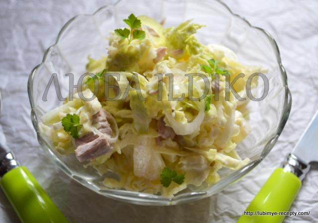 рецепт салата с ананасом и с капустой