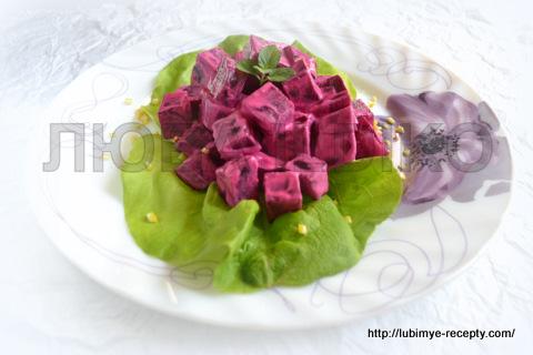 свекольный салат 3