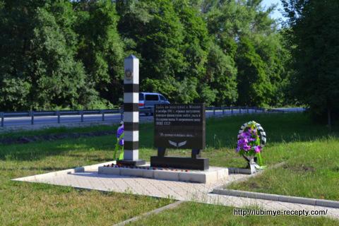 Военные памятники 10