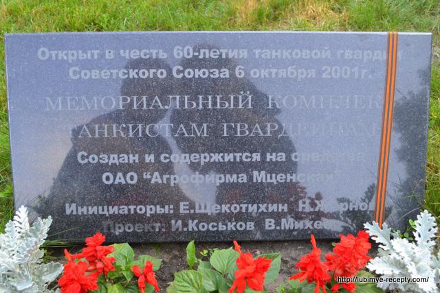 Военные памятники 14
