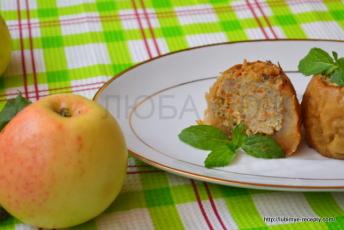 Фаршированные яблоки1