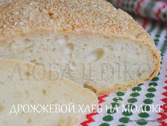 Дрожжевой хлеб 9