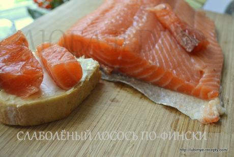 Как засолить лосось6