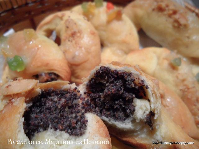 Рецепт рогаликов с начинкой из орехов и мака