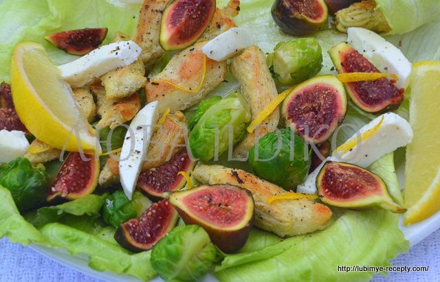 Рецепт салата с инжиром