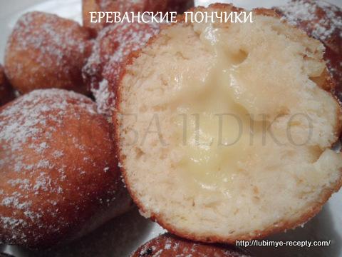 Пончики с кремом 6