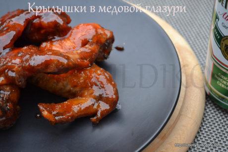 Вкусные куриные крылышки4